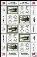 Österreich KB MiNr 2414 postfrisch € 42 (ÖL19