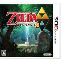 Nintendo game The Legend Of Zelda A Link Between Worlds 2 3Ds Japan christmas