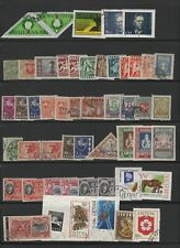 LITHUANIA LOT / COLLECTION (51) STAMPS