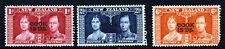 COOK ISLANDS King George VI 1937 Coronation Set SG 124 to SG 126 MINT