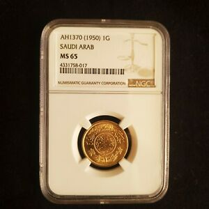 1950 kingdom OF SAUDI ARABIA GOLD  GUINEA MS 65  NGC COIN very nice grade