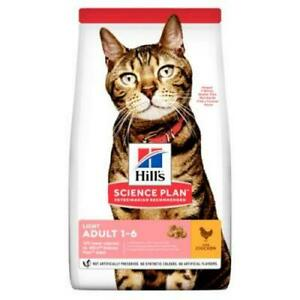 Hill's Science Plan Adult 1-6 Light Chicken Dry Food For Adult Cats **3KG PACK**