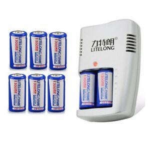 LITELONG 1300mAh CR123A LiFePo4 Rechargeable Battery+2 Slots Intelligent charger
