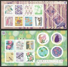 JAPAN 2018 GIFTS FROM THE FOREST SERIES NO. 2 62 & 82 YEN 2 SOUVENIR SHEETS MINT