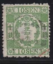J749 Japan used 1872 used Imperial Dragons Sc#16