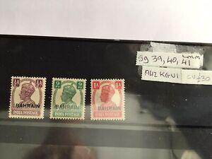Bahrain stamps x3, KGVI, 1942-45. 1/2a, 9p, 1a. sg 39-41. m mint