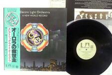 ELECTRIC LIGHT ORCHESTRA NEW WORLD RECORD UNITED ARTISTS GP-530 Japan OBI LP