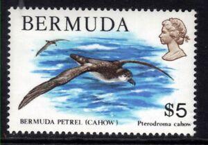 Bermuda 1978 - 83 QE2 $5 Cahow Bird Umm SG 403 ( H1348 )