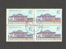Q5677 - ROMANIA 1961 - QUARTINA USATA - ARCHITETTURA - N. 131 AEREA- VEDI FOTO