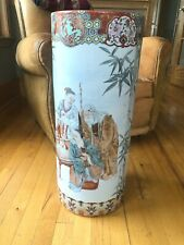 Early Republic Chinese Famille Rose Elders Porcelain Vase with Qianlong 24""