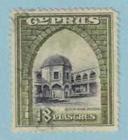 CYPRUS 121  USED - NO FAULTS VERY FINE!