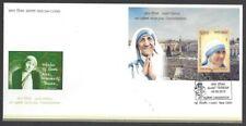 India 2016 Mother Teresa Canonization miniature sheet MS set of 5 FDC