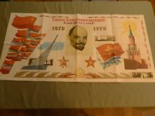 """Vintage (196X) Rare Poster: Soviet 1870-1970 (See Notes) (46 x 24"""") (From USIA)"""