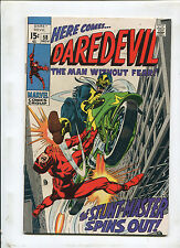 Daredevil #58 (6.0) The Stunt-Master Spins Out! 1969