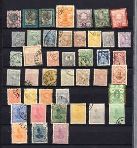 Middle East. 1879-c1930. A selection of early MH/U stamps.
