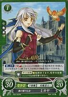 Fire Emblem 0 Cipher Card Game PromoSilver-Haired Maiden, Micaiah P04-002PR