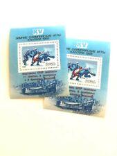 1988 Sc 5845 BL 201. XV Winter Olympic Games in Calgary, 2 stamps. Scott 5632
