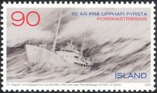 Iceland 2008 Coast Guard/Ship/Transport/Boats/Navy/Fishing/Nautical 1v (n33547)