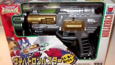✰ Takara Transformers Cybertron Optimus Beast Wars Neo II SEALED RARE GUN 1998