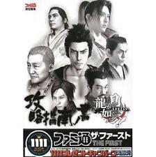 Yakuza Kenzan! Ryu ga Gotoku Kenzan Complete Guide Book Shinan no Sho / PS2
