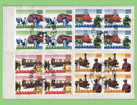 Switzerland 1997 Zurich-Baden Railway blocks set on plain First Day Cover