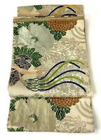 """Vintage Tapestry Reversible Table Runner Long Rectangle Floral 16"""" X 29"""""""