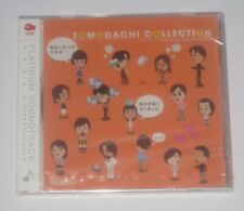 Tomodachi Collection Official Club Nintendo Soundtrack Platinum Japan Limited