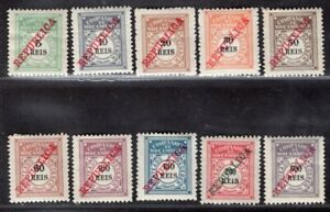 MOZAMBIQUE COMPANHIA PORTUGAL 1906 POSTAGE DUE STAMP Sc. #  J1/10 MH