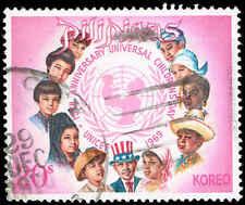 Scott # 1036 - 1969 - ' UNICEF 15th Anniversary '