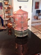Beautiful French  Antique French Copper Hot Water Urn