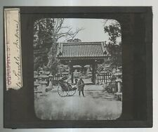 Shinto Temple in JAPAN Antique Magic Lantern Slide Japanese