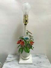 Vintage Colorful Painted Metal Tole Flower Lamp – Mid Century – Made in Italy