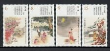 TAIWAN Classical Poetry MNH set