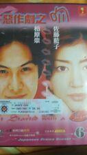 NEW Original Japanese Drama VCD Itazura na Kiss イタズラなKiss Teasing Kiss / Naughty