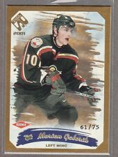 2000-01 MARIAN GABORIK #125 Private Stock GOLD 61 / 75