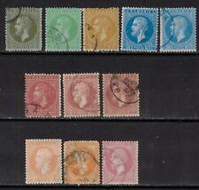 ROMANIA 1872,Prince Carol / Paris Print Sc# 53-59 Used CV $100.00