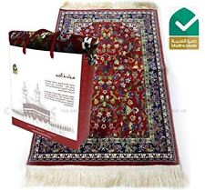 Al Haram Pray Mat With Gift Bag Luxury Madina Prayer Rug 110x70 Red