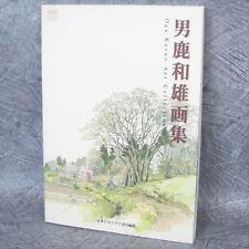 KAZUO OGA Art Collection Material Illustration Japan Book Ghibli TK5261*