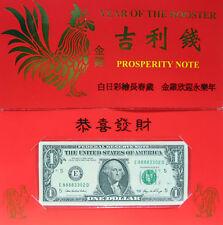 $6.88 SALE(鸡)THE ROOSTER USA$1 LUCKY MONEY Limit/Ser.#8888(发发发发),金鸡吉利钱,SO RARE