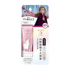 [SHISEIDO SENKA x DISNEY FROZEN II ] White Beauty Serum in CC Cream SPF50+PA++++