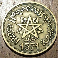 PIECE DE 20 FRANCS EMPIRE CHÉRIFIEN 1371 (410) MAROC