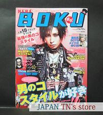 Japan 『KERA BOKU Vol.3』 girls fashion BOYS STYLE・LOLITA・PUNK・HARAJUKU・ROCK