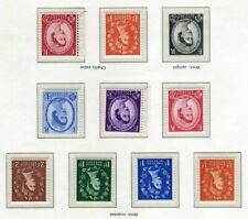 S2508) Uk Great Britain 1958/65 Mnh Definitives 9v Inverted Watermark