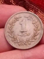 1983 Pakistan 1 Rupee KM#  57.2 one collectable grade coin 091119