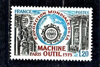 TIMBRES DE FRANCE N°1842  MACHINE OUTIL  NEUF SANS CHARNIERE