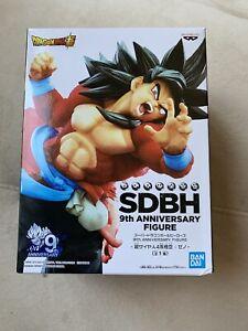 SS4 Gokou Xeno Figure Japan F//S Banpresto Super Dragon ball Heroes 9th Anniv