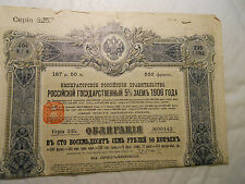 1906 EMPIRE RUSSE OBLIGATION 5% SERIE 325 @ SUP DECO @ RUSSIE