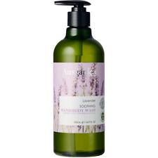 CERTIFIED ORGANIC Ausganica Lavender Body Wash
