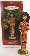 Hallmark Ornament Chinese Barbie - Dolls of the World