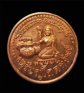 Thai Buddha Amulet Rian Nangkwak Luang Pu Mhun Wat Banjan Magic Talisman
